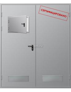 Дверь противопожарная двупольная с вентиляционной решеткой с люком