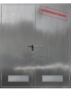 Дверь противопожарная двупольная нержавеющая с вентиляционной решеткой