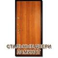 Ламинированные двери оптом от завода производителя «Квант»